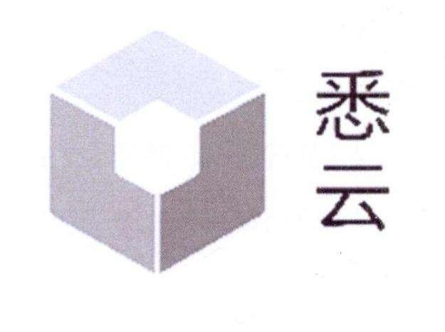 A CCDI  BIM consulting company  - bim